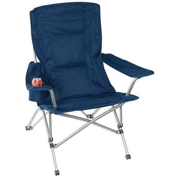 Folding Picnic Chair 7819NY Navy
