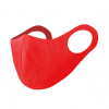 Reusable Hygienic Mask Verin CAM6647 Red